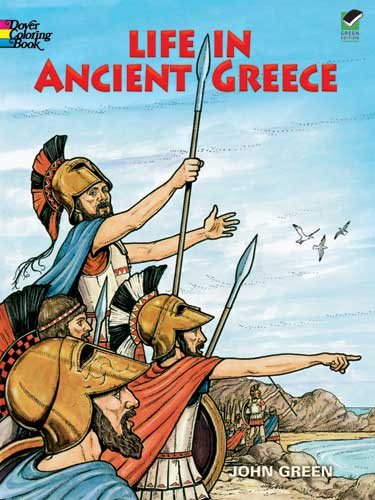 Ancient Greece Coloring Book (price includes US S&H)