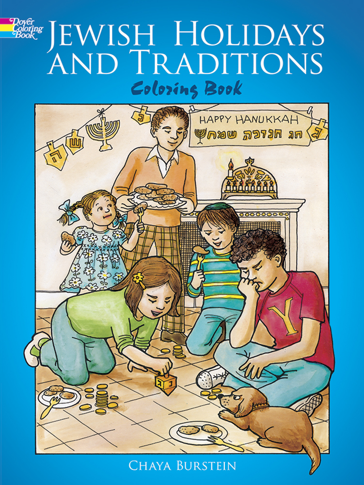 Jewish Holidays Coloring Book (price includes US S&H)