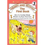 Henry and Mudge: The First Book